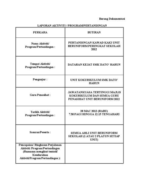 contoh laporan dokumentasi contoh borang dokumentasi