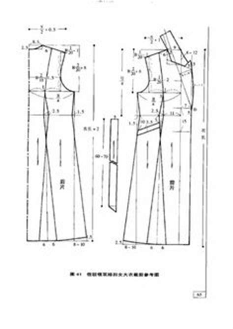 arab thobe pattern 1000 images about thimble on pinterest caftans pattern