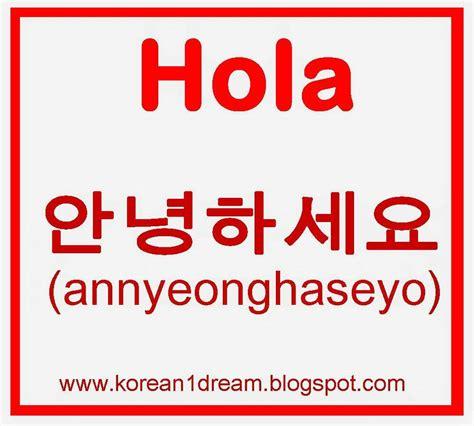 imagenes de amor en coreano palabras en coreano aprende coreano amino amino