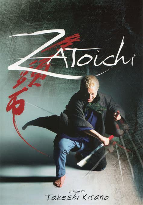 The Blind Samurai top samurai of 21st century cine international