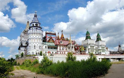 fond d 馗ran de bureau tlcharger fond d ecran kremlin dome widescreen complexe