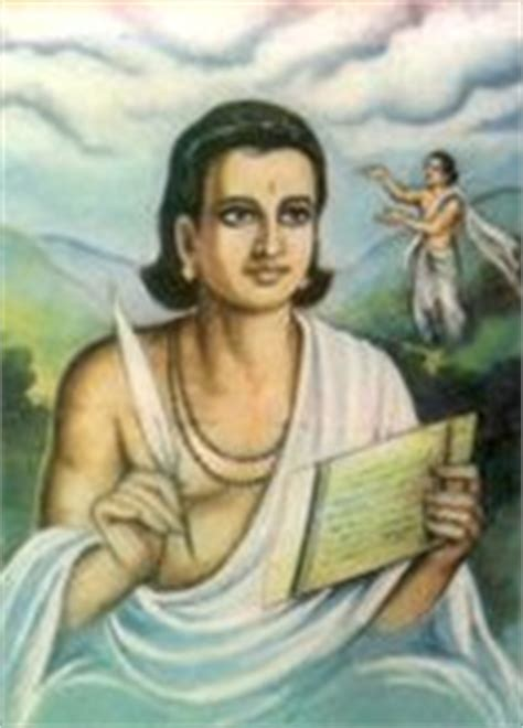 Kalidas Biography In Hindi Pdf | biography of kalidasa author of kumarasambhava