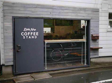 Cyber Cafe Design Interior 10 Inspiring Caf 233 S Around The World