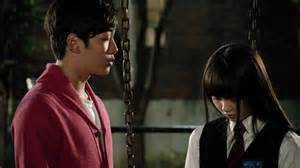 film drama korea i miss you video added korean drama missing you episodes 1 and 2