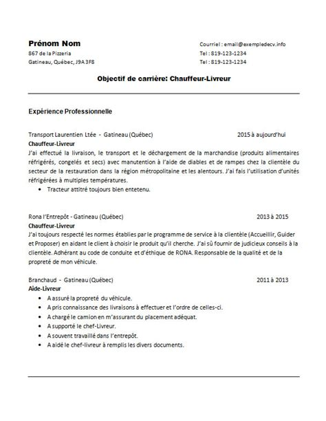 Lettre De Recommandation Mod Le modele cv gratuit chauffeur de document