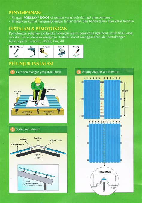 Termurah Plastik Uv Lebar 8m atap upvc formax termurah surabaya jual atap pvc upvc surabaya harga murah