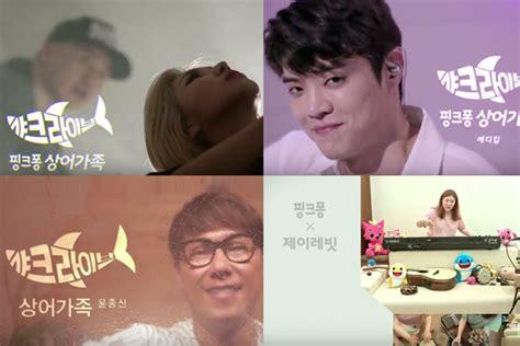 baby shark youtube korean bergoyang sakan dengan 7 versi popular baby shark korea eh