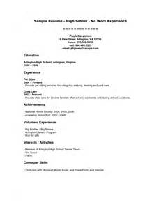 resume samples for high students with no experience