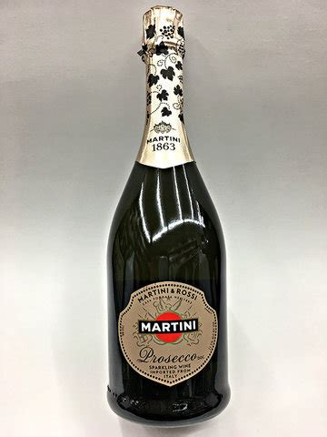 martini and rossi prosecco martini and rossi prosecco sparkling wine quality liquor