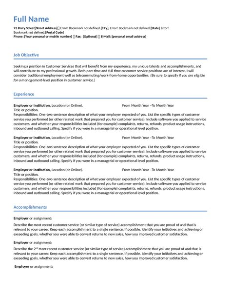 Customer Service Resume by 2018 Customer Service Resume Fillable Printable Pdf