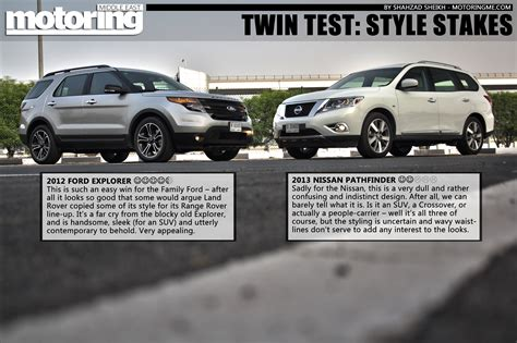 nissan ford twin test 2013 nissan pathfinder vs 2012 ford explorer
