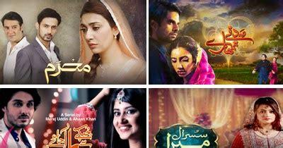 top ten pakistani drama serial in 2014 15 | best drama of