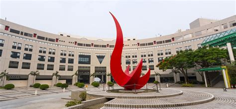 Hong Kong Of Science And Technology Mba Ranking by Top 10 Universities In Asia 50 Years Top
