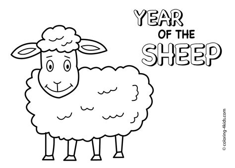 Free Coloring Pages Chinese New Year 2015 | year of sheep coloring pages for kids chinese new year