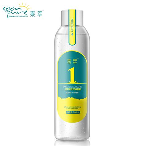 Handbody Whitening A G buy wholesale lotion from china