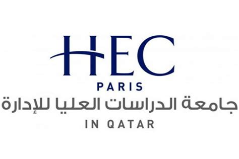 Mba In Qatar Foundation hec honors class of 2016 at qatar foundation