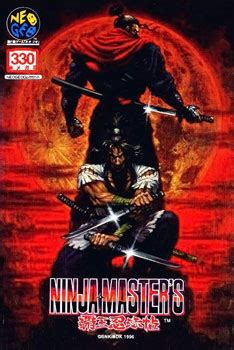 ninja master's: haō ninpō chō wikipedia