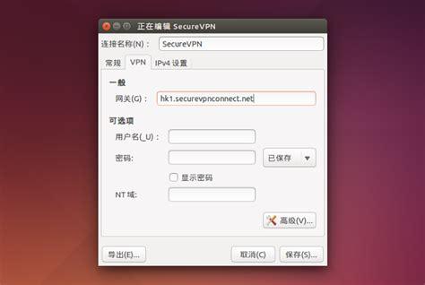 ubuntu setup vpn server pptp set up a vpn server linux aventail connect tunnel download
