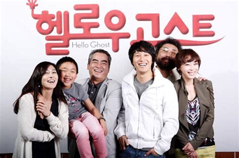 Film Sedih Hello Ghost | cha tae hyun s new comedy hello ghost 187 dramabeans korean