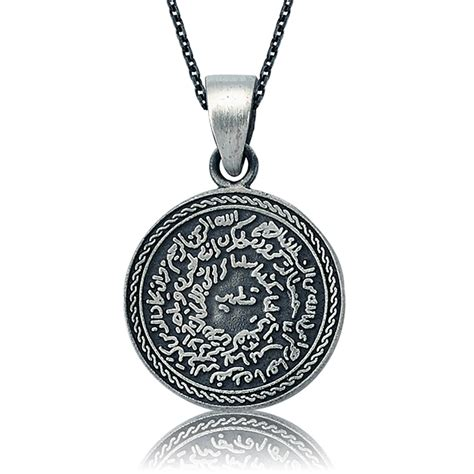 sided sacred seal pendant islamic jewelry store