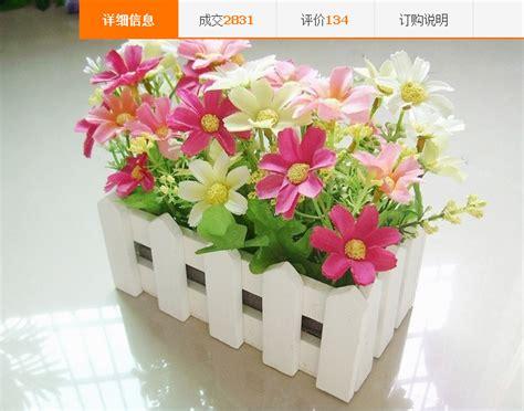 Keranjang Bunga Dan Boneka Wisudaulangtahunwedding jual bunga plastik murah dan boneka