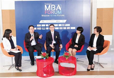 Mba Thailand by Thailand Mba Forum แหล งภ ม ป ญญาเพ ออนาคต ประชาชาต