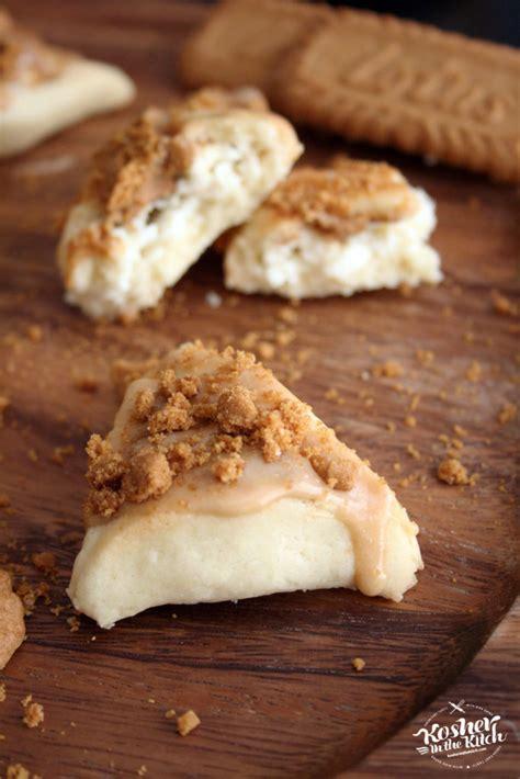 lotus butter lotus cookie butter cheesecake hamantaschen kosher in