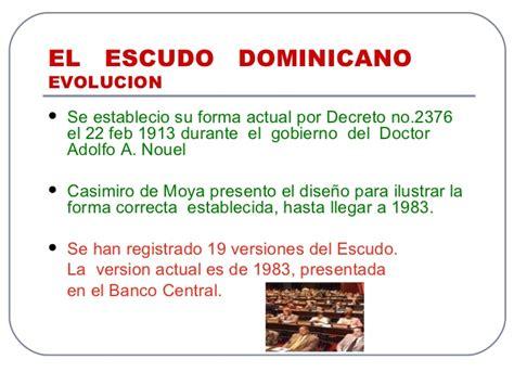 Diseño Curricular Dominicano Actual El Escudo Dominicano