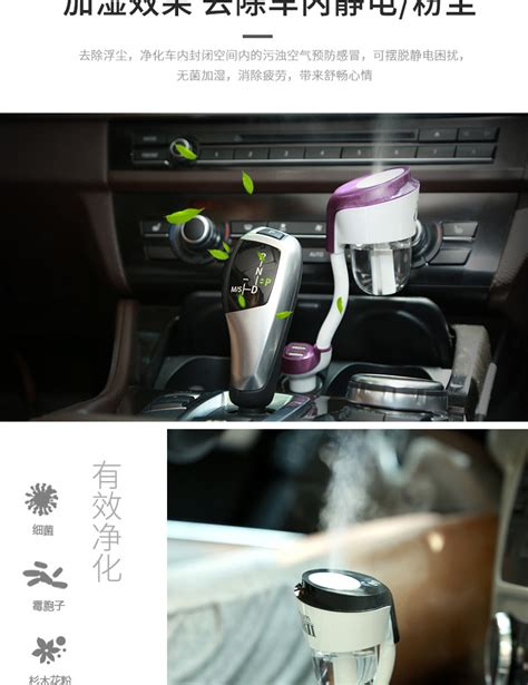 Pengharum Parfum Mobil Car Vehicle Usb Aromatherapy Humidifier supply the two generation car humidifier humidifier humidifier humidifier vehicle car fragrance