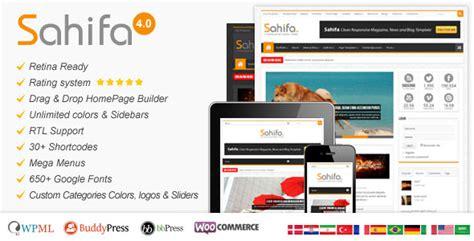 sahifa theme preview おすすめ 人気トレンドを採用したプレミアムwordpressテーマ素材まとめ photoshopvip