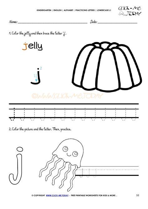 alphabet worksheet j alphabet writing worksheet for letter j