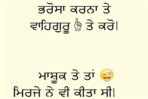 punjabi status for whatsapp sad www imgkid com the punjabi status for whatsapp punjabi quotes 2016