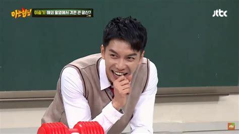 lee seung gi knowing brother lee seung gi kể lại sự cố quot ngượng ch 237 n người quot v 236 tr 243 t xem