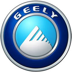 Geely Logo geely wikip 233 dia