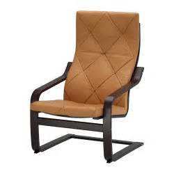 Kids Leather Armchair Po 196 Ng Chair Seglora Natural Ikea