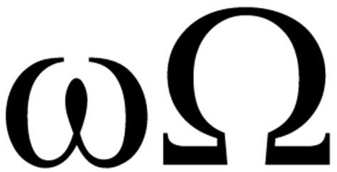 significado de omega dicionario de simbolos