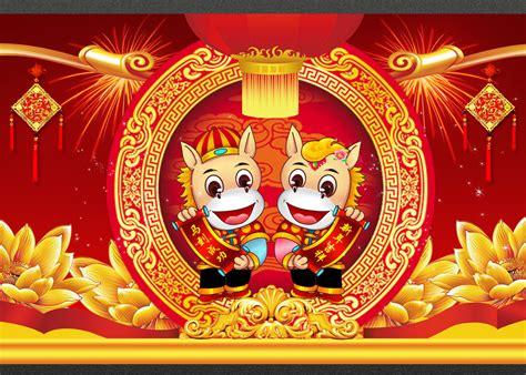 new year greetings ram 马年春节图片大全 txt免费下载 读后感 在线阅读 读书人图书资料库