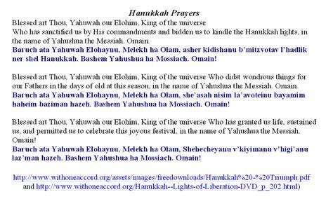 chanukah candle lighting prayer prayers to say through the celebration of hanukkah