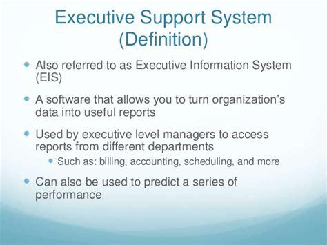 define systemize de leoz quiz 3