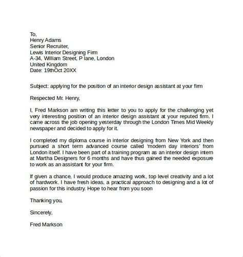 simple cover letter examples ms word