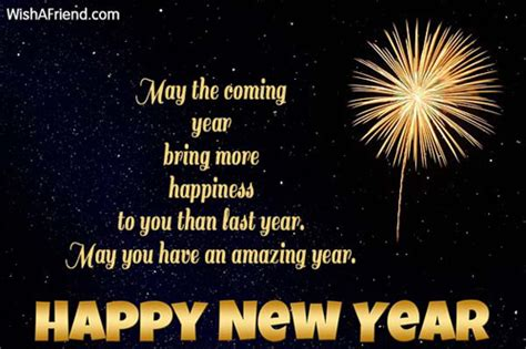 happy new year may this year bring new year wishes