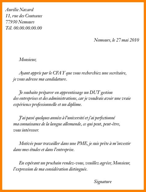 Lettre De Motivation De R Emploi 2 lettre de motivation candidature spontan 233 e premier