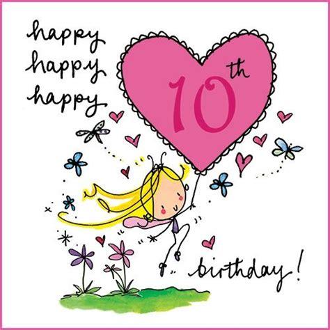 Happy 10th Birthday Wishes Happy Happy Happy 10th Birthday Happy Birthday