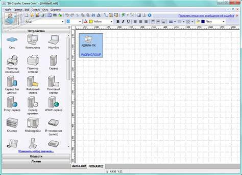 Программа для симуляций схема