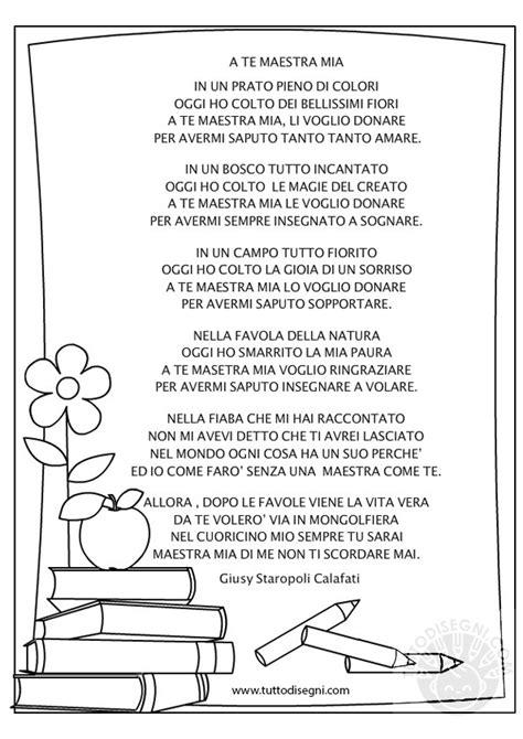 grazie dei fiori testo anno scuola poesia a te maestra tuttodisegni