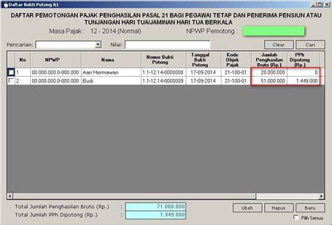 tutorial e faktur pph 21 e faktur pajak software payroll pajak pph 21 ppn 1111