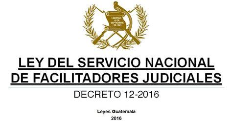 ley del isan 2016 leyes acuerdos y temas de guatemala decreto 12 2016