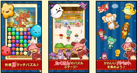 japanese mobile release calendar for listed japanese mobile companies