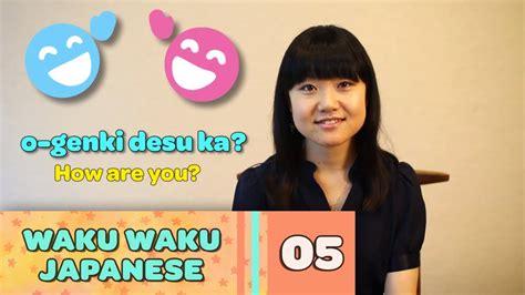 Tv Waku Waku waku waku japanese language lesson 5 how are you