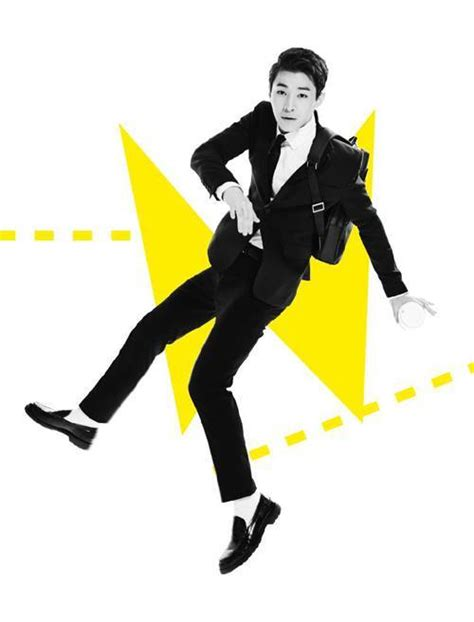 m swing super junior m comeback with mv for quot swing quot